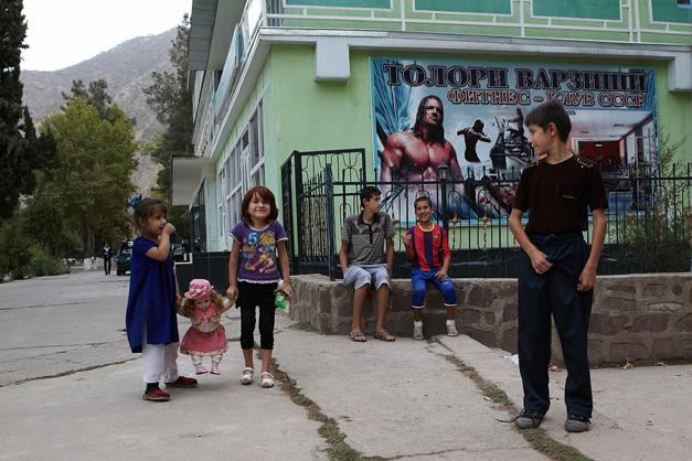 Секс таджикский отдых